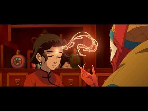 BIG FISH & BEGONIA - Trailer Ufficiale Italiano