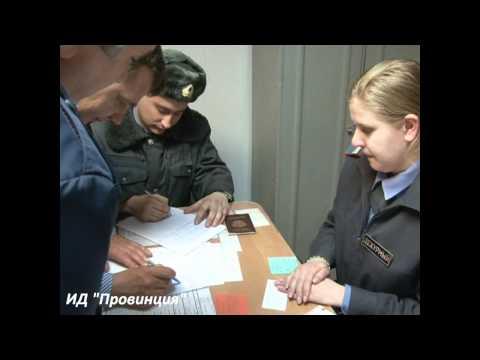 Петраков в ИВС