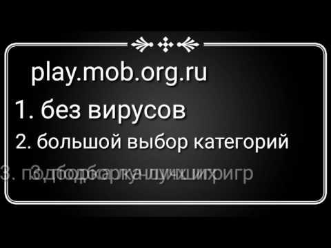 Русский Play Market - Android игры без регистрации и вирусов