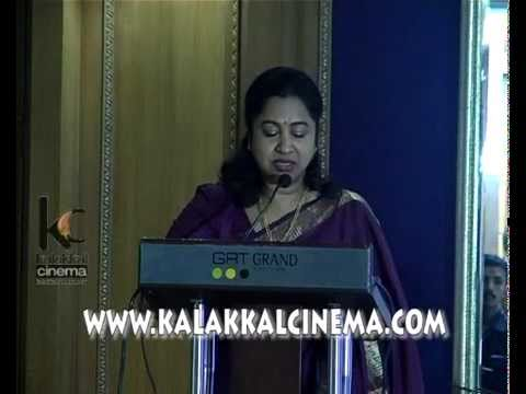 Radhika Sarathkumar, Anupam Kher Speech At Acting Academy Launch video