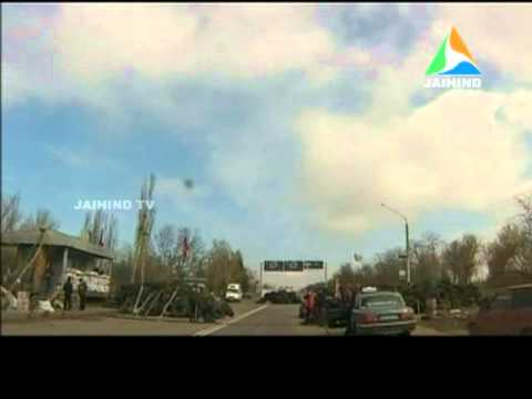 Ukraine Crisis, Morning News, 18.08.2014, Jaihind TV
