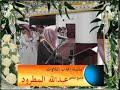 Arabie Saoudite   Sourate Maryam, Versets 1 à 9, par Sheikh Abdallah Matroud