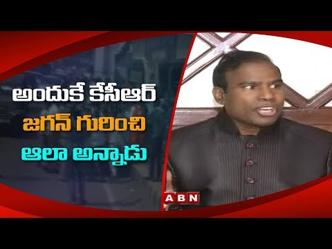 KA Paul Responds to CM KCR's Comments on Opposition Parties in AP | ABN Telugu