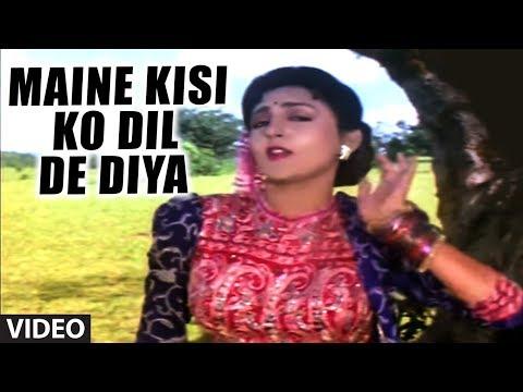 Maine Kisi Ko Dil De Diya Full Song | Aayee Milan Ki Raat |...