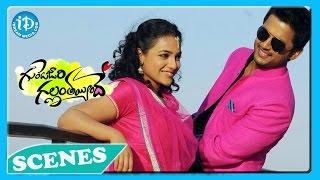 Gunde Jaari Gallanthayyinde - Nithin & Nitya Menon Romanic Love Scenes - Gunde Jaari Gallanthayyinde Movie