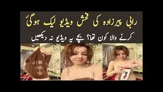 Rabi peerzada New viral video | Latest news of Rabi peerzada