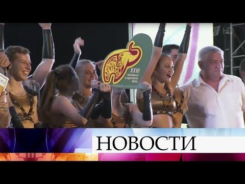 В Ставрополе завершился финальный этап фестиваля «Всероссийская студенческая весна».