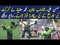 Download Shadab Khan , Hassan Ali and Hafeez make new record in cricket || 2nd ODI pak vs Nz 2018 in Mp3, Mp4 and 3GP