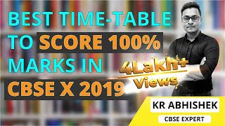 How to Score 100% in CBSE Class 10 in 5 Months, Best Time Table to Study at Home for 10th Board Exam