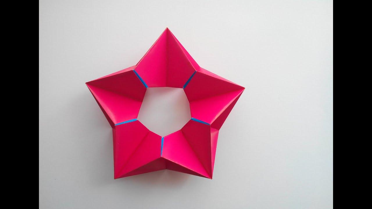 Как сделать объёмное оригами из бумаги поэтапно