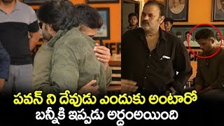 Pawan Kalyan Silent Protest at Film Chamber about Sri Reddy and RGV and Yellow Media