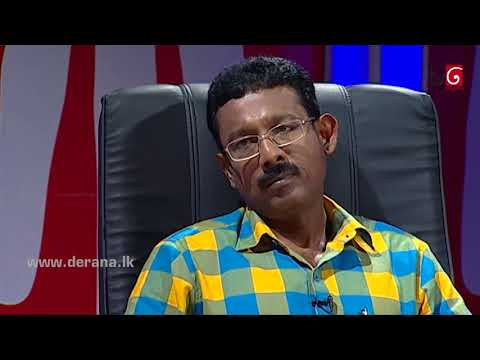 Aluth Parlimenthuwa - 13th September 2017