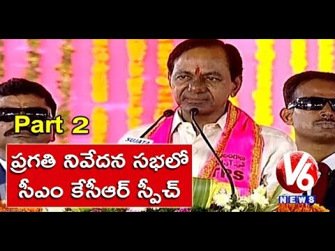 CM KCR Speech At Pragathi Nivedana Sabha | Kongara Kalan | Part 2 | V6 News
