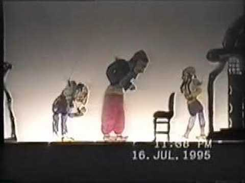 Corfu Guitar Festival, 1995, Shadow Theater, Part 3