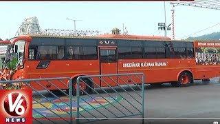 Harsha Toyota Gifts 60 Lakh Worth Bus To Tirumala Sri Venkateshwara Swamy