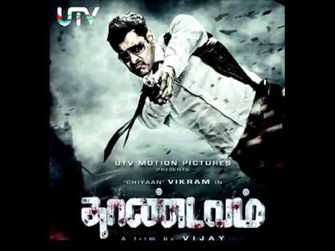 Thandavam Theme Music on Piano Tamil Movie 2012