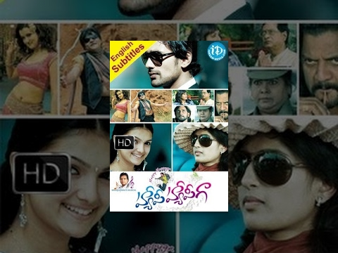 Happy Happy Ga (2010) || Telugu Full Movie || Varun Sandesh -...