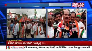 BJP Leaders Protest At Mahabubabad Dist