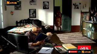 Bangla Natok 2015 hd - Sunnota ebong Ekbindu Purnota by Mou