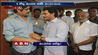 5 Years Completed For AP Reorganization Guarantees | CM Chandrababu Comments on PM Moid ,KCR