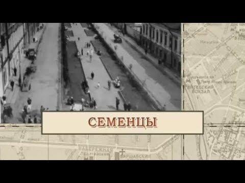 «Малые родины большого Петербурга». Семенцы