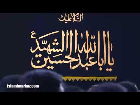 Azadari | 4th Muharram ul Haraam 1441 Hijri | 2019