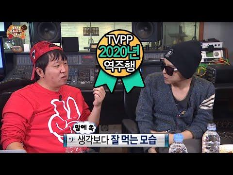 【tvpp】jeong Hyeong Don - Brand New G-dragon By Doni Style, 도니 스타일로 다시 태어날 지디  Infinite Challenge video