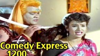 Comedy Express 1200 || Back to Back || Telugu Comedy Scenes