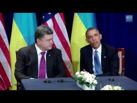 Спільний виступ Президента США Барака Обами та новообраного Президента України Петра Порошенка