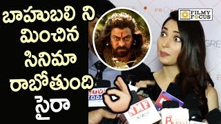 Tamanna Excited Words about Chiranjeevi's Sye Raa Narasimha Reddy Movie