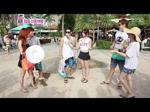 We Got Married, Village(3) #11, 우결마을(3) 20121222