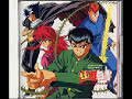 Yu Yu Hakusho OP 1 English [video]