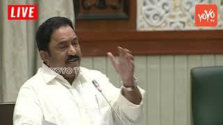 TDP MLA Sandra Venkata Veeraiah Speech On Budget 2018 In Telangana Assembly | YoYo Tv Channel