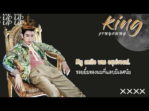 Got7- I'm The King#ซับไทย (Thai Sub| Eng Sub) #ENG