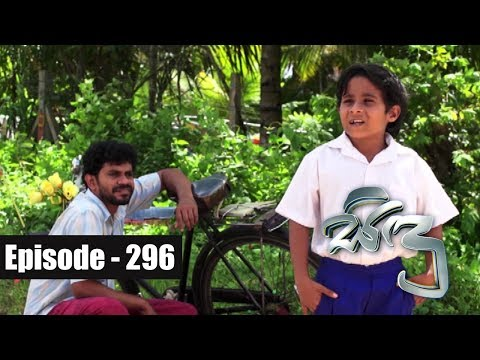 Sidu | Episode 296 25th September 2017