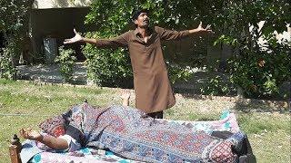 Wapda Corruption | Say No to Corruption | Asghar Khoso | Funny Video