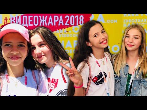 ВидеоЖара 2018 ❤️ Леди Диана, Барвина, Daniel GRO, Пупси Кира, Мисс Николь и НасФи Дин ❤️