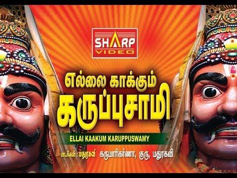 Vara Vara Karuppa Ellai Kaakum Karuppuswamy video