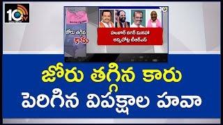 TRS Gets Shock in Nalgonda District | Lok Sabha Election Results 2019  News