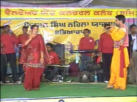 Bhupinder Gill and miss Neelam live