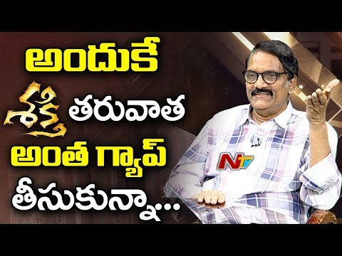 Those are Reasons Behind Delay in Producing Movies After Shakthi Debacle: Ashwini Dutt || NTV