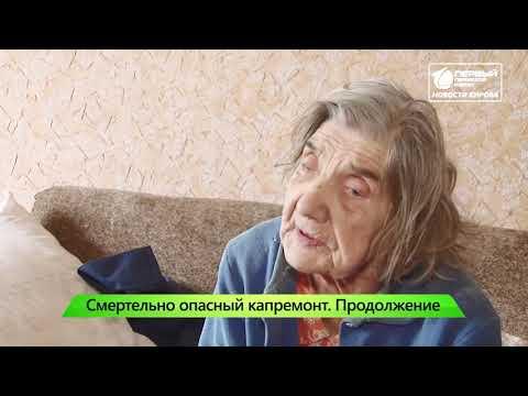 """""""Город"""" выпуск 18.10.2018"""