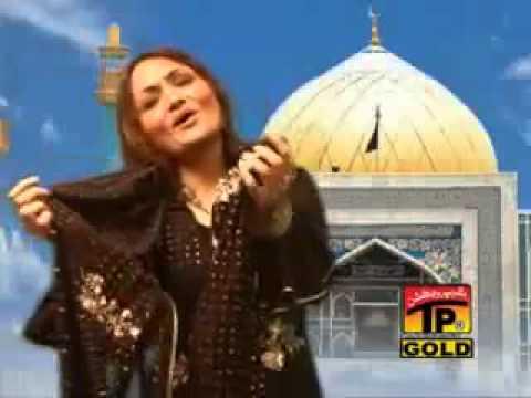 shazia khushk dhamal   YouTube