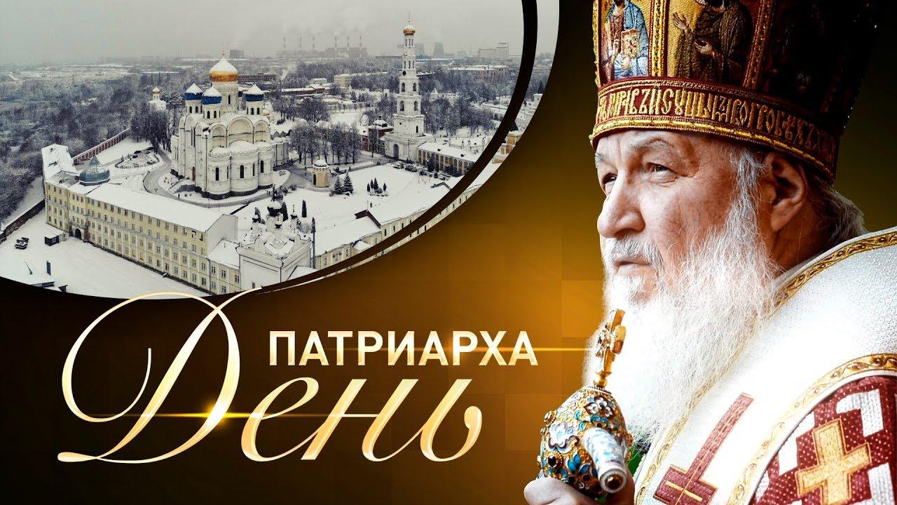 Проповедь Святейшего Патриарха Кирилла в день памяти святителя Николая Чудотворца