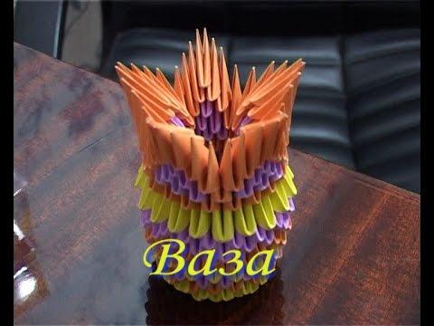 Ваза. (3D origami)