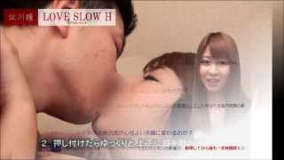 北川瞳動画[3]