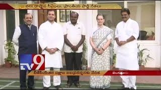 With leaders of 12 Parties, Kumaraswamy turns Oath into opposition meet
