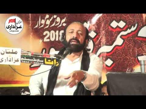 Allama Muhammad Abbas I Majlis 3 Sep 2018 I ImamBargah Hussainia Qatal Pur