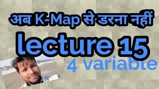 K map digital electronics