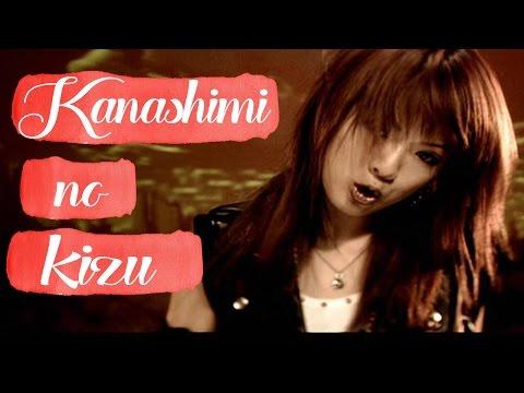 Kitade Nana - Kanashimi no Kizu